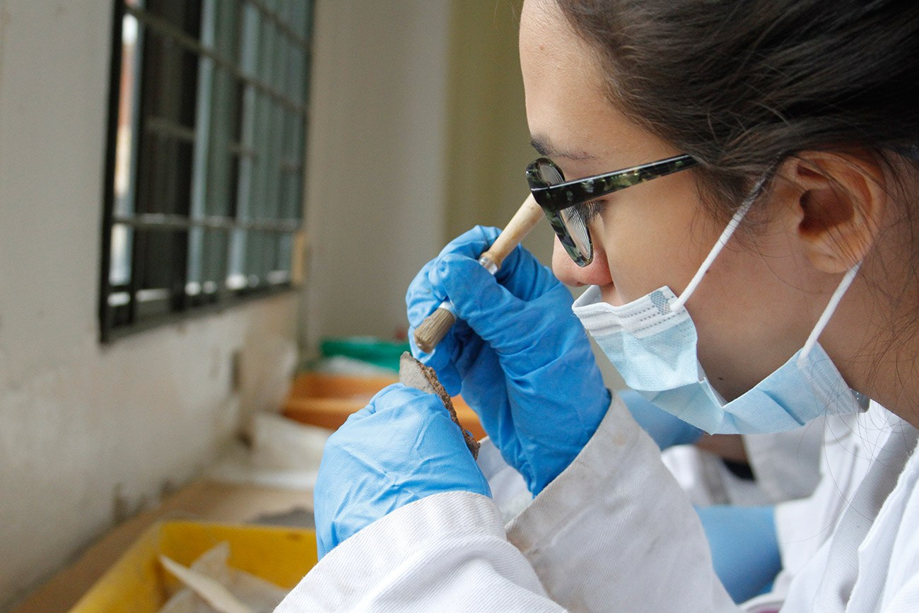 Laboratorio de Ciencias Naturales de la Facultad de Estudios del Patrimonio Cultural