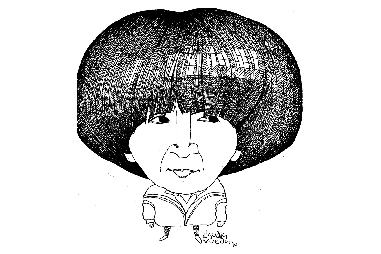 Caricatura de Claudia Rueda